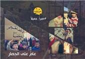 تنگتر شدن حلقه محاصره داعش در تدمر؛ محاصره فوعه و کفریا یک ساله شد+تصاویر