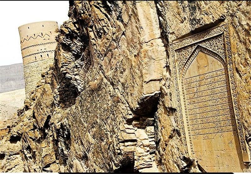 """المعالم التراثیة والطبیعیة فی مدینة """"کلات نادر"""" بمهشد المقدسة + صور"""