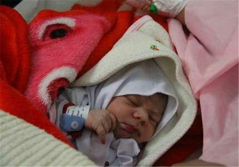 نخستین نوزاد به روش تلقیح مصنوعی در شاهرود متولد شد