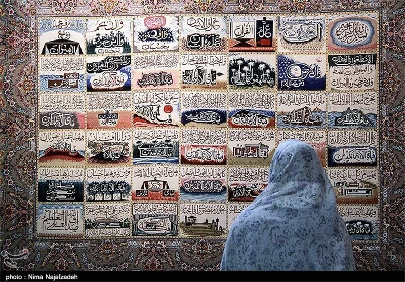 مشهد|افزایش ساعات بازدید موزههای آستانقدسرضوی در تعطیلات نوروز1397