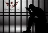 زندانی غیرعمد