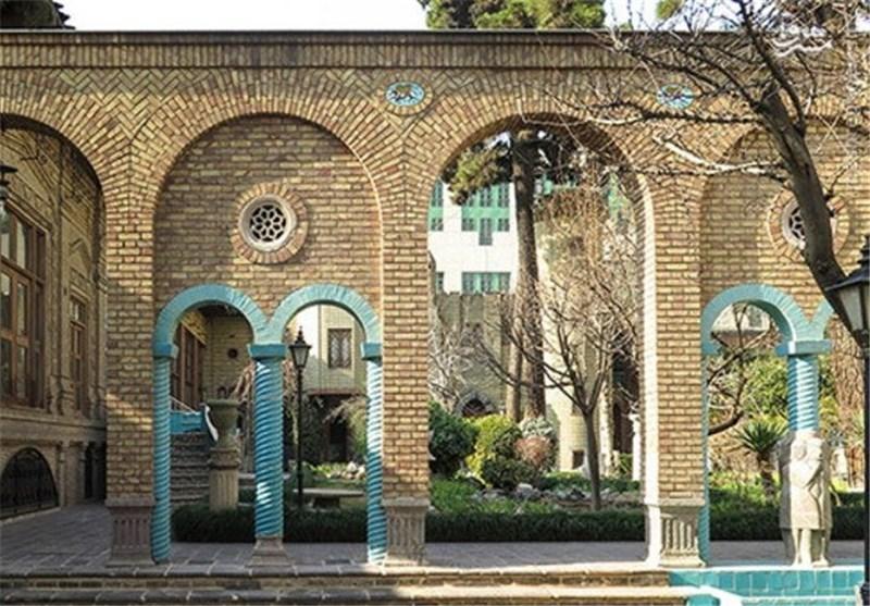 Image result for موزه مقدم دانشگاه تهران