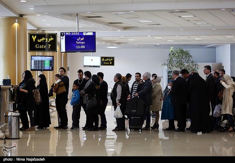 مشهد| هک سایت فرودگاه بینالمللی مشهد برطرف شد