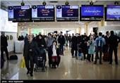 مسافر / فرودگاه مشهد