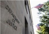 مخالفت وزارت دادگستری آمریکا با پرداخت پول نقد به ایران