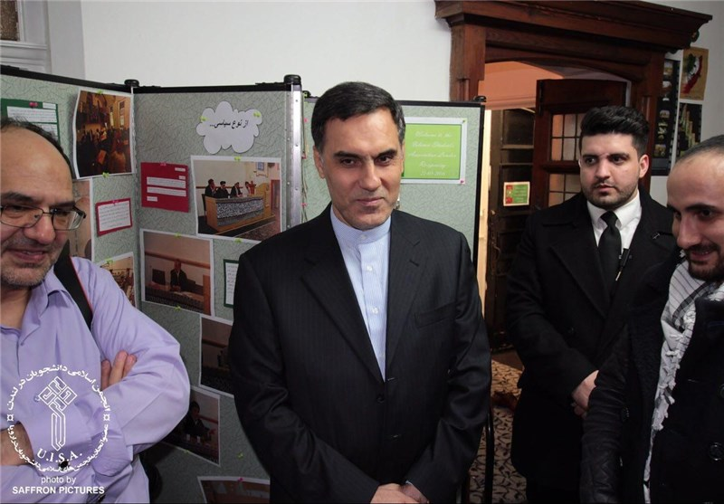افتتاح کانون توحید لندن انجمن اسلامی دانشجویان لندن