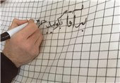 انجمن اسلامی دانشجویان لندن همزمان با عید نوروز افتتاح میشود
