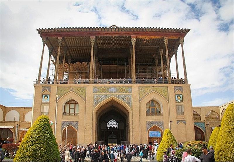 میدان امام اصفهان