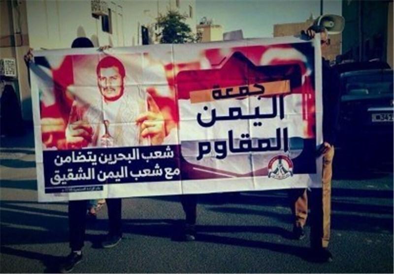 قوات النظام البحرینی تهاجم تظاهرات منددة بالعدوان السعودی على الیمن + صور