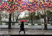 تهران بهاری در یک روز بارانی - پارک ملت