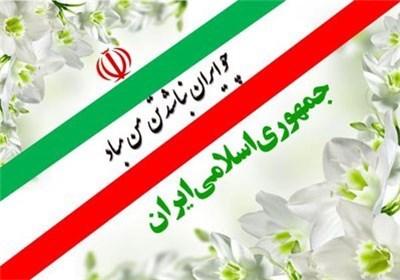 بیانیههای مجلس خبرگان و شورای هماهنگی تبلیغات به مناسبت روز جمهوری اسلامی