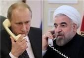 گفتوگوی تلفنی روحانی با پوتین: تاکید بر ضرورت مقابله با یکجانبهگرایی آمریکا