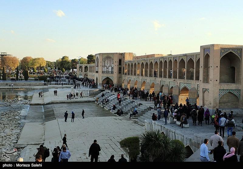 Khaju Bridge: Famous, Old Bridge in Iran's Isfahan