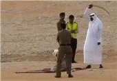 سعودی عرب؛ ایران کے لئے جاسوسی کے الزام میں 15 افراد کو سزائے موت