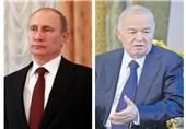 امنیت شمال افغانستان محور دیدار پوتین و کریموف