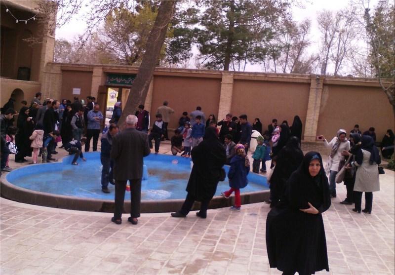 بیت امام در خمین