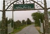 پارکهای جنگلی استان بوشهر تا اطلاع ثانوی تعطیل شد