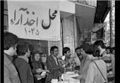نماهنگ | حرم جمهوری اسلامی