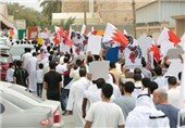 Peaceful Protests Held in Bahrain ahead of Formula 1 Race