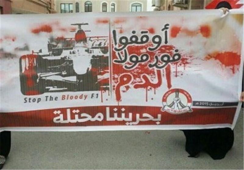 بحرین-3