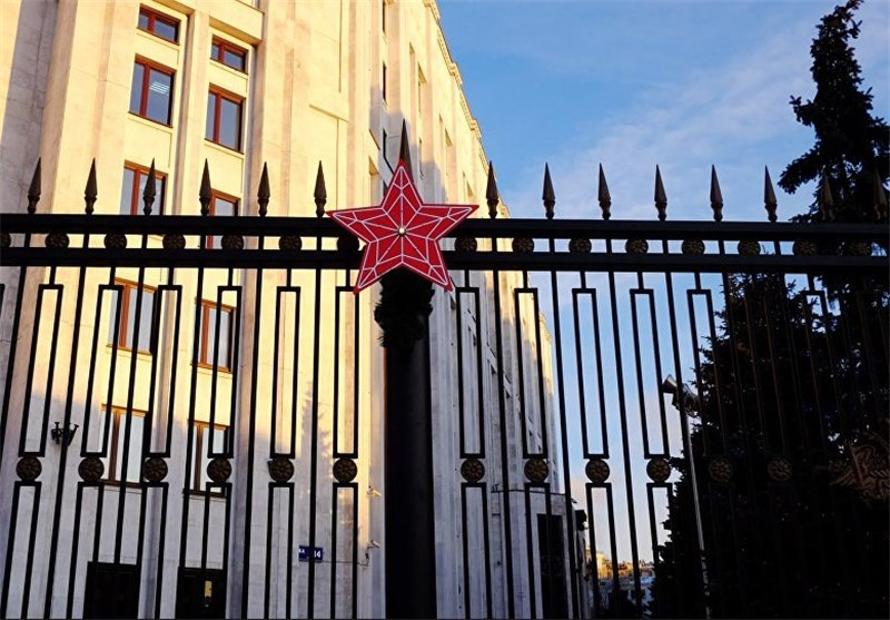 Around 50 People Evacuated as Russian Defense Ministry HQ Catches Fire