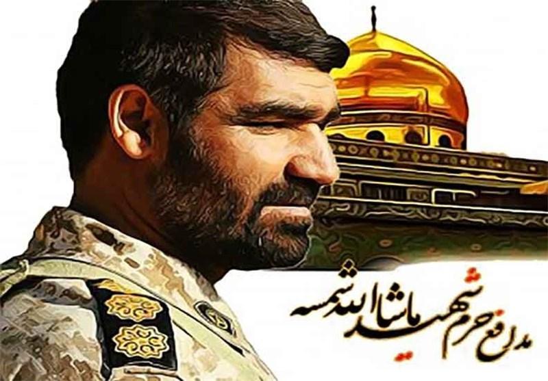 دبیر مجمع تشخیص مصلحت نظام به مقام شهید لرستانی مدافع حرم ادای احترام کرد