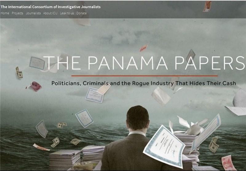 اسناد پاناما