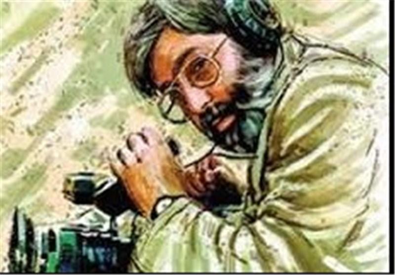 """نماهنگ """"مرگ آگاهی"""" با صدای شهید آوینی منتشر شد"""