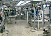 کارخانه تولید مواد منفجره نسل جدید