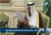رکورد جدید ملک سلمان؛ 4 غلط املایی و 4 جمله نامفهوم در 152 ثانیه+فیلم