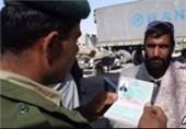 تمدید اقامت پناهندگان افغان در ایالت پنجاب پاکستان تا پایان 2017