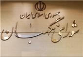 """""""رضازاده"""" مدیرکل جدید روابط عمومی شورای نگهبان شد"""