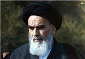 یوم القدس العالمی فی کلام مؤسسه الإمام الخمینی (رض)