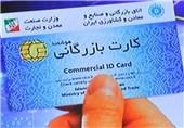 55 هزار کارت الکترونیک به مرزنشینان خراسان جنوبی تحویل داده شد
