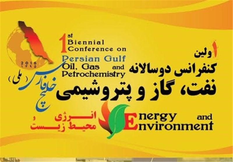 کنفرانس دوسالانه نفت، گاز و پتروشیمی خلیج فارس در دانشگاه بوشهر برگزار میشود
