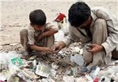 فقر در پاکستان1