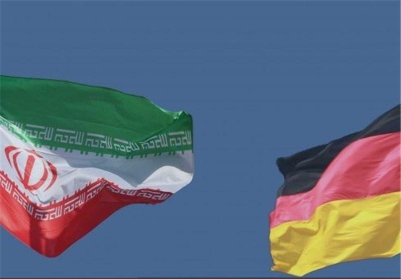 پرچم ایران و آلمان