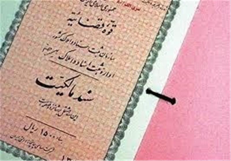 1100 فقره سند املاک به مردم کهنه جلگه اهدا می شود