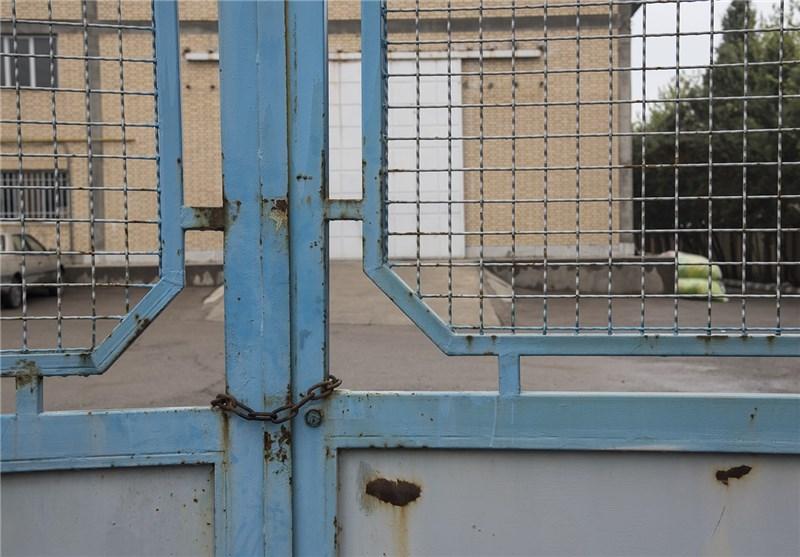 رکود در شهرک صنعتی مشهد