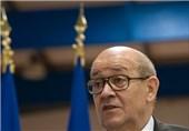 وزیر خارجه فرانسه: کارزار فشار حداکثری ترامپ علیه ایران موفق نبود