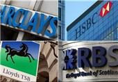 بانک های انگلیسی
