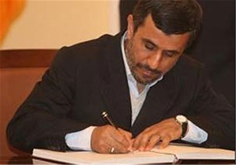Former Iranian President Pens Letter to Trump