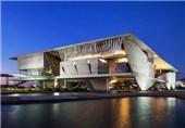 بزرگترین سالن کنسرت آمریکای جنوبی؛ میزبان جلسه کمیته بینالمللی المپیک