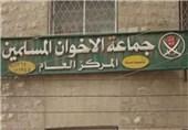 MISIR İHVAN'INDA YÖNETİM KRİZİ DERİNLEŞİYOR