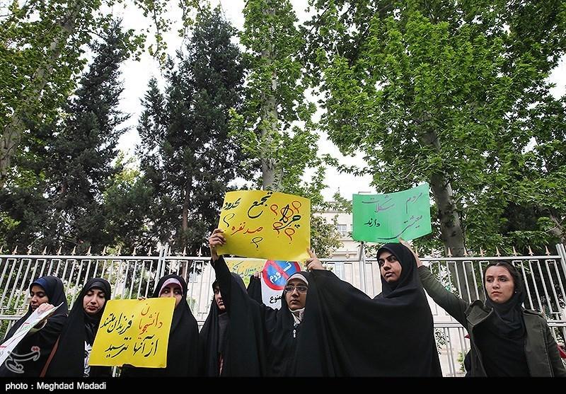 تجمع اعتراضآمیز دانشجویان مقابل وزارت اقتصاد