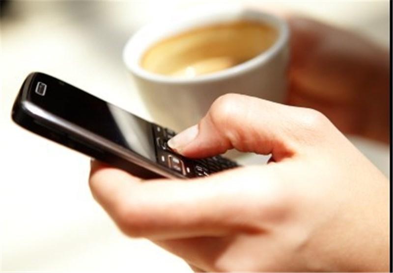 موبایل - قهوه
