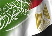 مصر- السعودیه