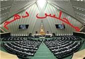 8 خرداد؛ انتخاب هئیترئیسه فراکسیون فراگیر/ اواخر هفته آینده؛ انتخاب رئیس فراکسیون