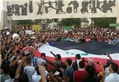 العشرات یتظاهرون فی بغداد وسط اجراءات امنیة مشددة
