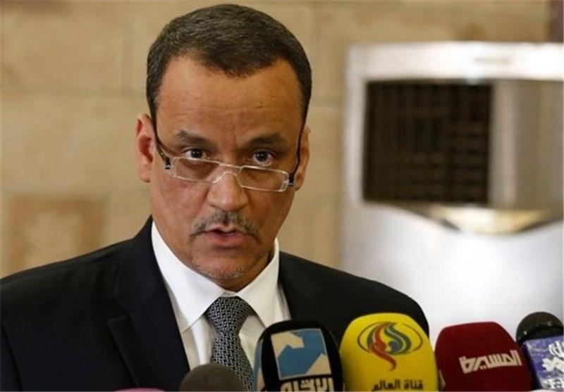 یمن سازمان ملل